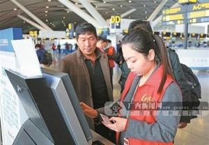 展翅云霄万里程——广西北部湾航空成立两周年记