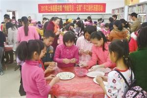 """上林县举办""""宝贝乐园""""手工制作汤圆活动"""
