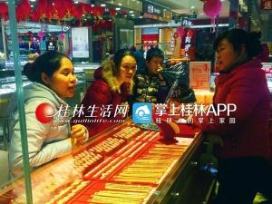 桂林市房屋以自住刚需为主 预计房价不会大幅上涨