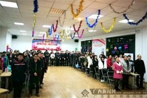 柳州人保财险开展庆元宵活动