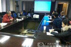梧州人保财险加强农险承保理赔业务合规培训