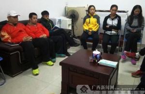 广西射击射箭运动发展中心狠抓外训队伍学习教育