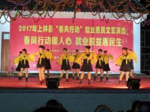 三里镇举办惠民政策宣传演出活动