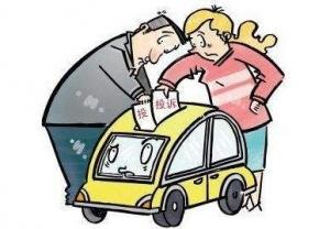 交通工具类投诉连续3年位居柳州市商品类投诉榜首