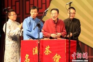 86岁相声名家杨少华携相声团逗笑上海滩