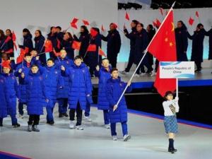 第八届亚冬会开幕 中国冰雪健儿入场亮相(图)
