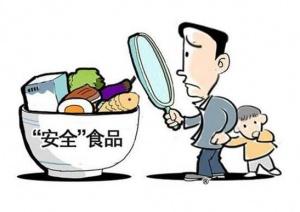 广西1月份抽检5608批次食品样品 合格率为96.59%