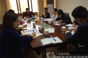 梧州市召开贫困人员大病保险政策调整协调会