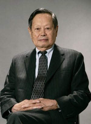 杨振宁、姚期智放弃外国国籍转为中科院院士
