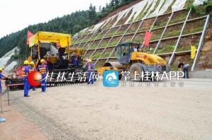 资兴高速有望今年10月通车 桂林到资源缩至1小时