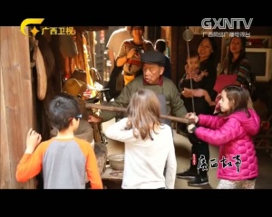 《广西故事》第五十一集:大圩古镇 水陆码头