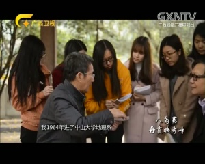 《广西故事》第四十八集:八角寨 丹霞映奇峰