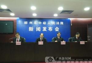 柳州法院推进多元化纠纷解决机制建设取得成效