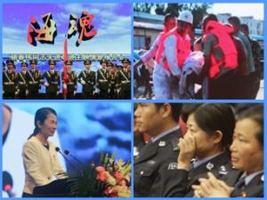高清:骆春伟先进事迹主题情景报告会在邕举行