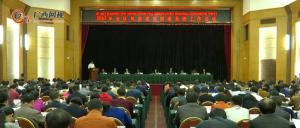 2017年全区民宗委民语委系统工作会议在南宁召开