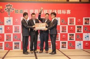 围棋世界团体锦标赛:中国队夺冠