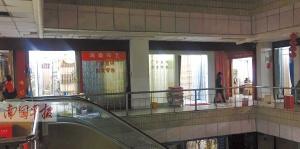南宁新裕窗帘市场已被查封 有人撕毁封条经营(图)