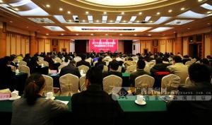 2017年广西体育系统党建和党风廉政建设会议召开