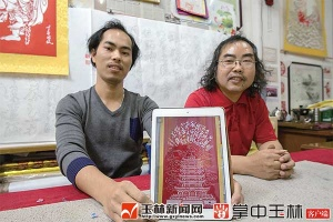 """玉林剪纸""""五彩飞阁"""" 将亮相北京人民大会堂"""