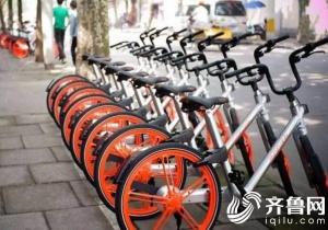专家评摩拜单车进入济南:不会改善交通拥堵格局