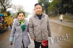 中学老师带失忆妻子上班8年 受邀参加央视节目