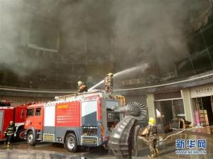 南昌一家星级酒店发生火灾已造成10人死亡(图)