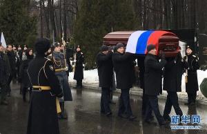 俄罗斯常驻联合国代表丘尔金在莫斯科下葬