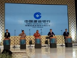 中国建设银行(印度尼西亚)股份有限公司隆重揭牌