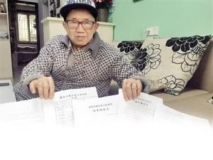 邻居儿子借10万成老赖 81岁民间艺人发帖追债(图)