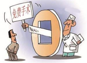 柳州700例免费白内障手术将启动筛查 可致电申报