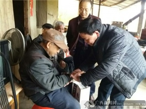由社团组织与民企联办的中医门诊部开诊