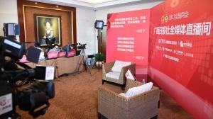 2017全国两会广西日报社全媒体直播间搭建完成