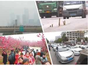 3月5日焦点图:未来一周广西要降温降雨