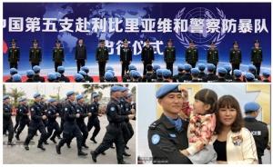 中国第五支赴利比里亚维和警察防暴队从广西出征