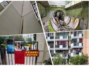 """3月7日焦点图:南宁地铁2号线实现全线""""洞通"""""""