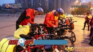厉害了!十余老人欲骑行到杭州