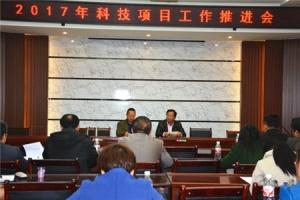 钟山县召开科技项目申报工作推进会