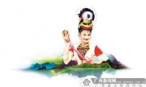 """广西文化""""走出去""""综述:花开八桂 香飘天下"""
