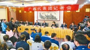 广西代表团记者会:倾听国家战略大局中的广西声音