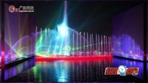 钦州国家级湖畔公园白石湖喷泉开放啦!