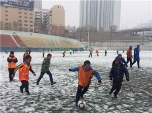 西宁:200多名中小学生雪中踢球 享受运动风雪无阻
