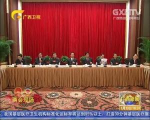 """【两会现场】广西代表团分组审议""""两高""""工作报告"""