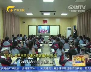 """【两会热追踪】""""互联网+""""教育:促进教育均衡发展"""