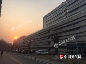 北京大气扩散条件一般 周末弱冷空气来袭
