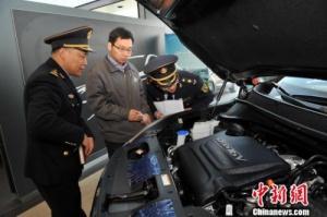 韩国起亚在华完成召回6405辆进口索兰托越野车