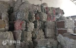废料堆到五米高!废弃纸尿裤再回收作坊被查处