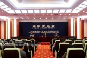 广西推动三大国际旅游目的地建设