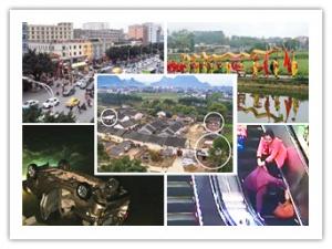 """17日焦点图:柳州最大民国庄园遭居民""""合法破坏"""""""