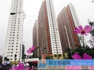 南宁市住房公积金将适当提高非刚性贷款门槛(图)