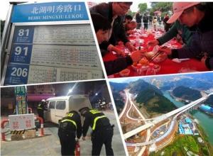 20日焦点图:南宁BRT开通近两月 站牌未改误导人